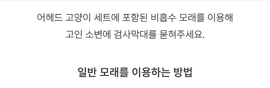 [EVENT] 핏펫 어헤드-상품이미지-15