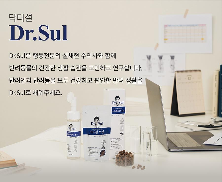 닥터설 트릿 모음전-상품이미지-13