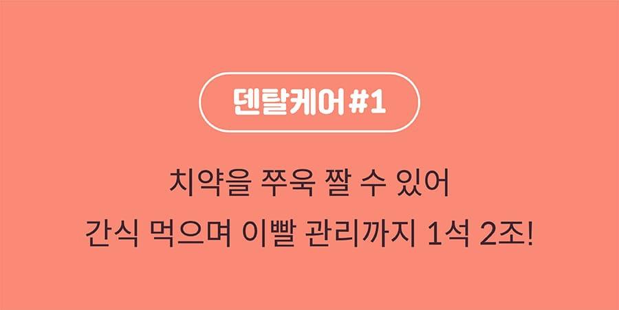 it 더 잇츄 캣 핑퐁 파티믹스 팩-상품이미지-12
