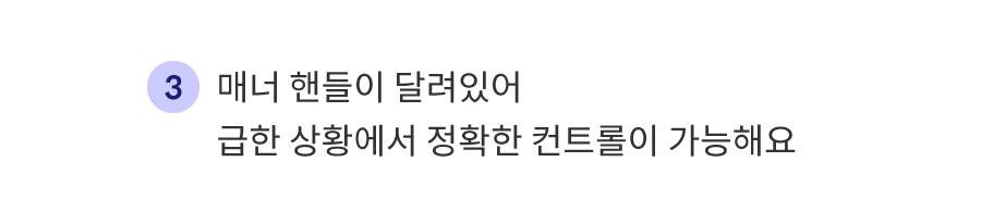 닥터설 딸칵하네스&길이조절 리쉬-상품이미지-26