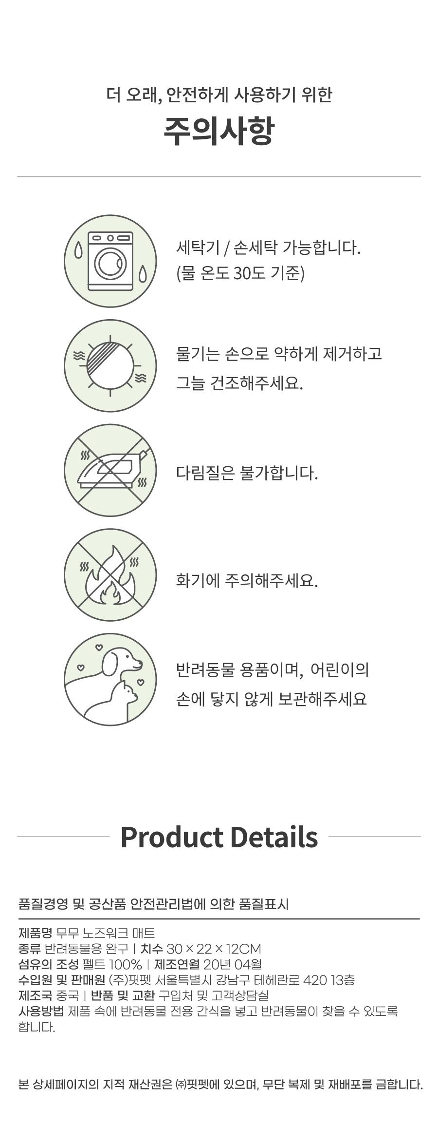 무무 장난감 모음 강아지 장난감 노즈워크 매트 강아지 놀이-상품이미지-18