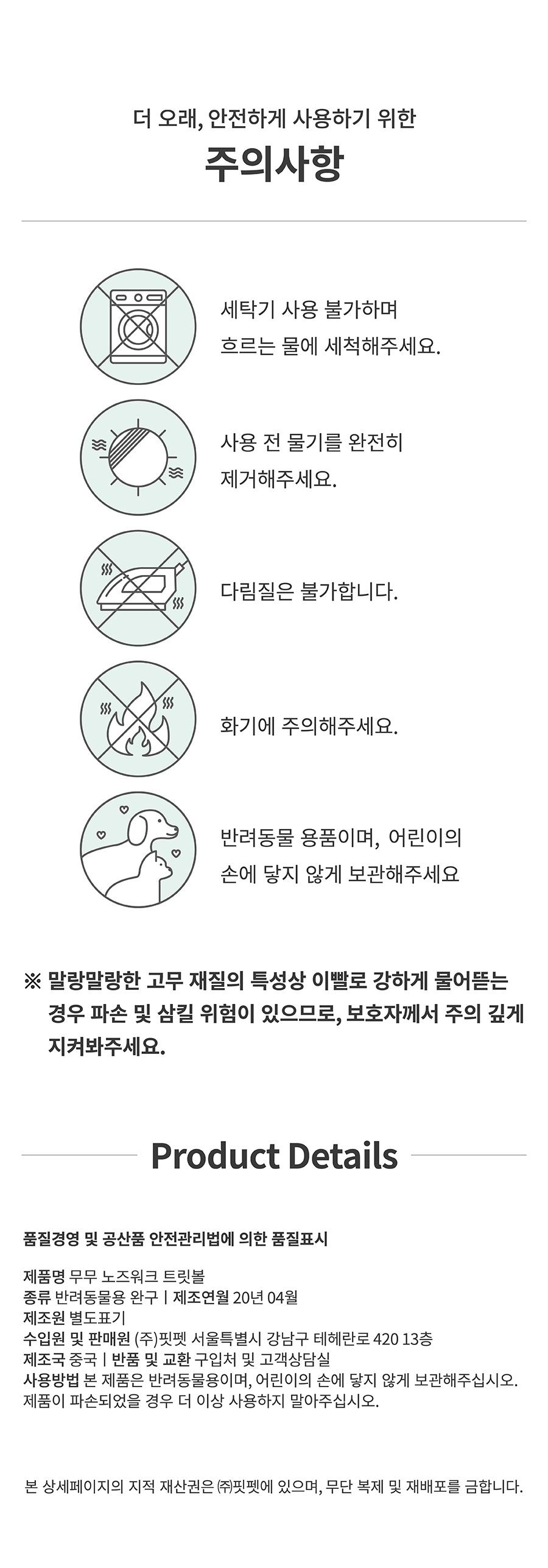 무무 장난감 모음 강아지 장난감 노즈워크 매트 강아지 놀이-상품이미지-8