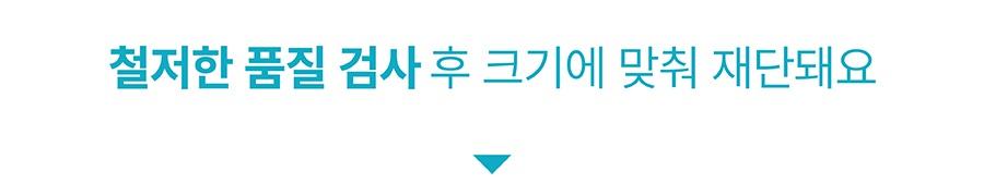 [오구오구특가]it 츄잇 산양유 (3개세트)-상품이미지-19