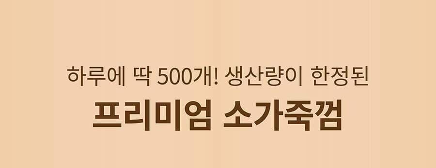 [EVENT] 츄잇 플레인-상품이미지-3