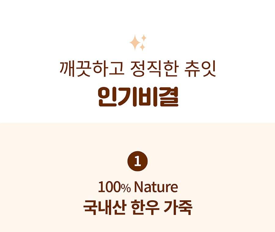 it 츄잇 만두 (닭/오리/칠면조)-상품이미지-11