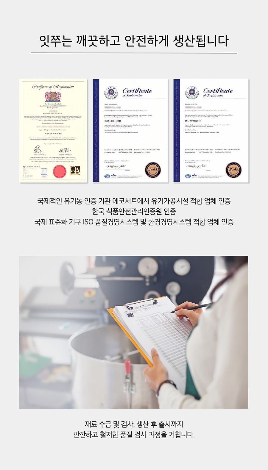 it 잇쭈 프로 도그 구강 (8개입)-상품이미지-8
