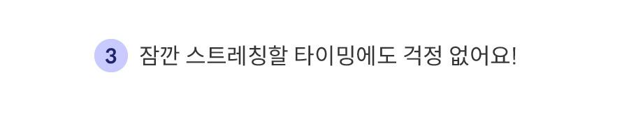 닥터설 딸칵하네스&길이조절 리쉬-상품이미지-47