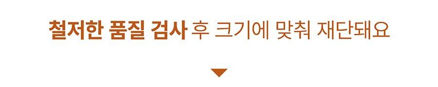 [오구오구특가]it 츄잇 만두 닭/오리/칠면조 (3개세트)-상품이미지-21
